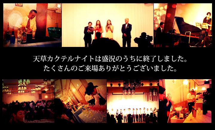 盛況のうちに終了しました。たくさんのご来場ありがとうございました。