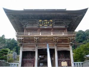 明徳寺 - 熊本県天草観光ガイド