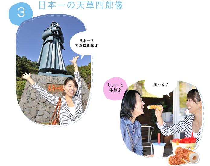 日本一の天草四郎像