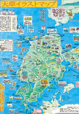 天草イラストマップ
